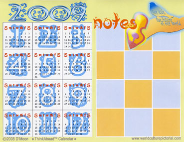 TimeAhead Calendar: For Kids, the Future of Our World; January 2009 - December 2009 (#08)