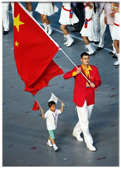 opening parade at 2008 Beijing Olympic Games