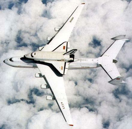 the largest aircraft in the world is the Antonov An-225 Mriya