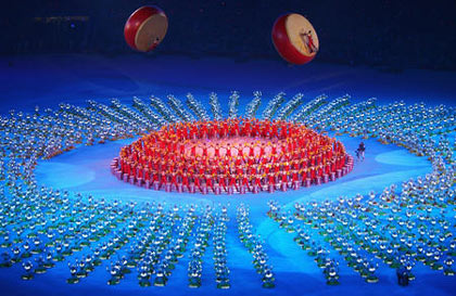 closing Ceremony for the Beijing 2008 Olympic Games