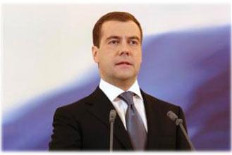 Dmitry Medvedev takes oath of office
