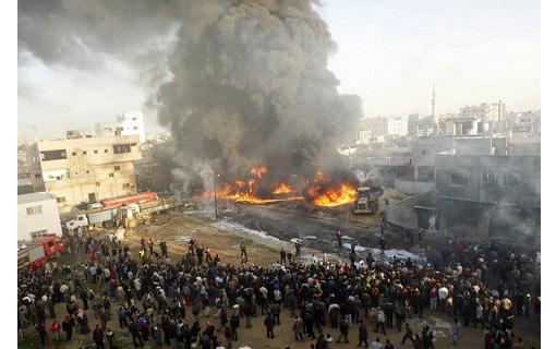 Gaza City was targeted on the second day