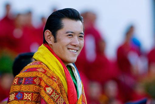 His Majesty Jigme Khesar Namgyel Wangchuck