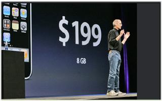 Apple CEO Steve Jobs introduces new Apple iPhone 3G