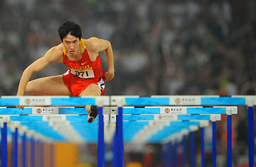 Liu Xiang, China - Hurdles