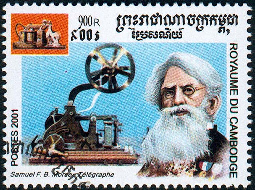 Samuel F. B. Morse stamp, 2001