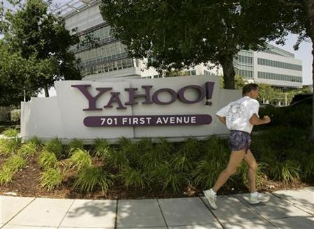 Yahoo Inc. headquarters in Sunnyvale, California