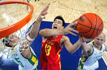 Yao Ming, China - Basketball