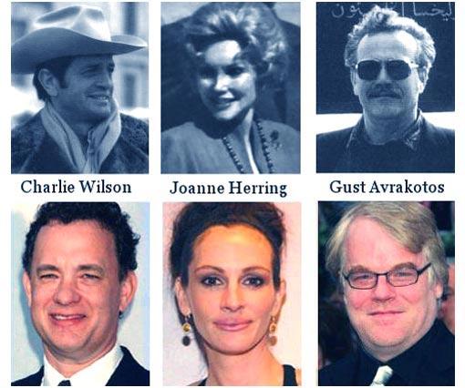 Charlie Wilson, Joanne Herring, Gust Avrakotos