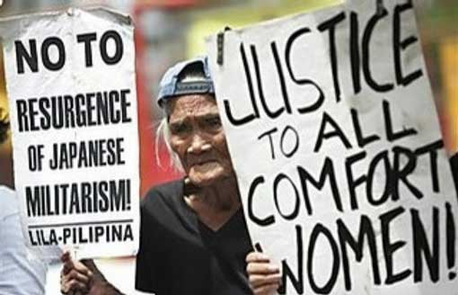 "Former Filipino ""comfort woman"" Piedad Nobleza, 86, outside Japanese Embassy in suburban Manila"