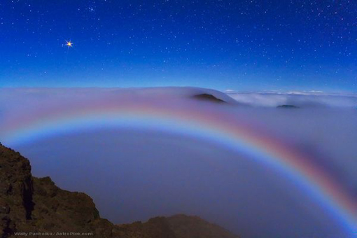 Mars and a Moonbow