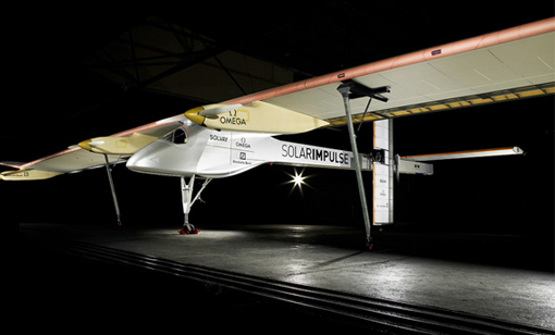 The Solar Impulse HB-SIA, a Swiss solar-powered plane, completed first non-stop night flight on solar energy after flying 26 hours and 9 minutes.