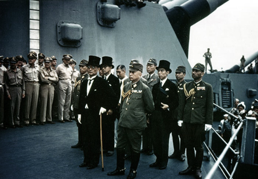 Japanese surrender ceremonies on USS Missouri, September 1945
