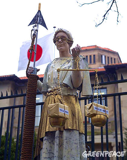 living statue of Lady Justice protests in the Netherlands for release of 'Tokyo Two'