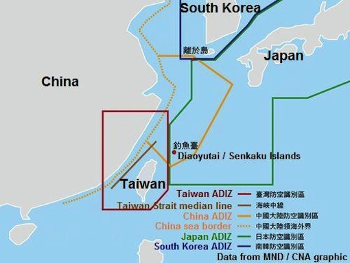 Taiwan to speak up if Japan interferes with Taiwanese aircraft
