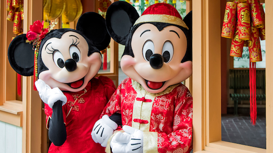 Mickey and Minnie celebrate Lunar New Year of Mouse 2020