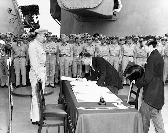 August 15, 1945. Surrender of Japan, end of World War II